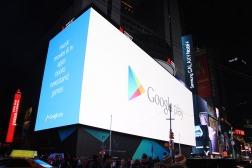 Times Square à noite, com a maior tela digital de alta definição do mundo